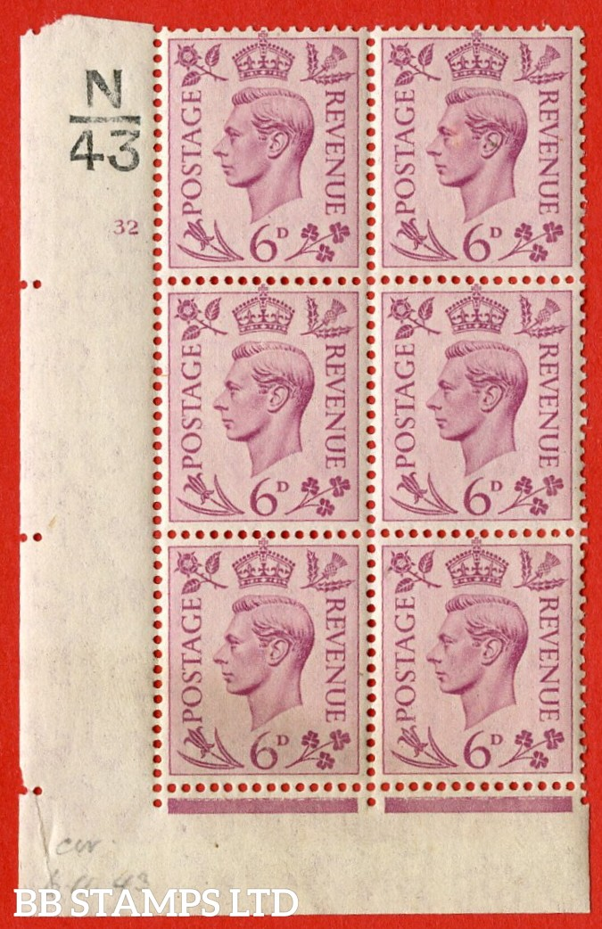 """SG. 470. Q22. 6d purple. A very fine lightly mounted mint """" Control  N43 cylinder 32 no dot """" control block of 6 with perf type 2 I/E."""