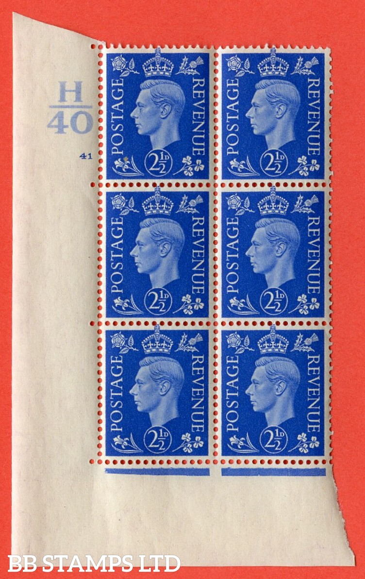 "SG. 466. Q13. 2½d Ultramarine.  A superb UNMOUNTED MINT "" Control H40 cylinder 41 no dot "" control block of 6 with perf type 5 E/I with marginal rule."