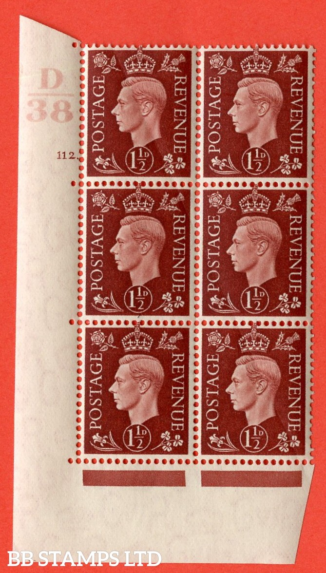 "SG. 464. Q7. 1½d Red-Brown. A superb UNMOUNTED MINT "" Control D38 cylinder 112 no dot "" control block of 6 with perf type 5 E/I. with marginal rule. Creased."