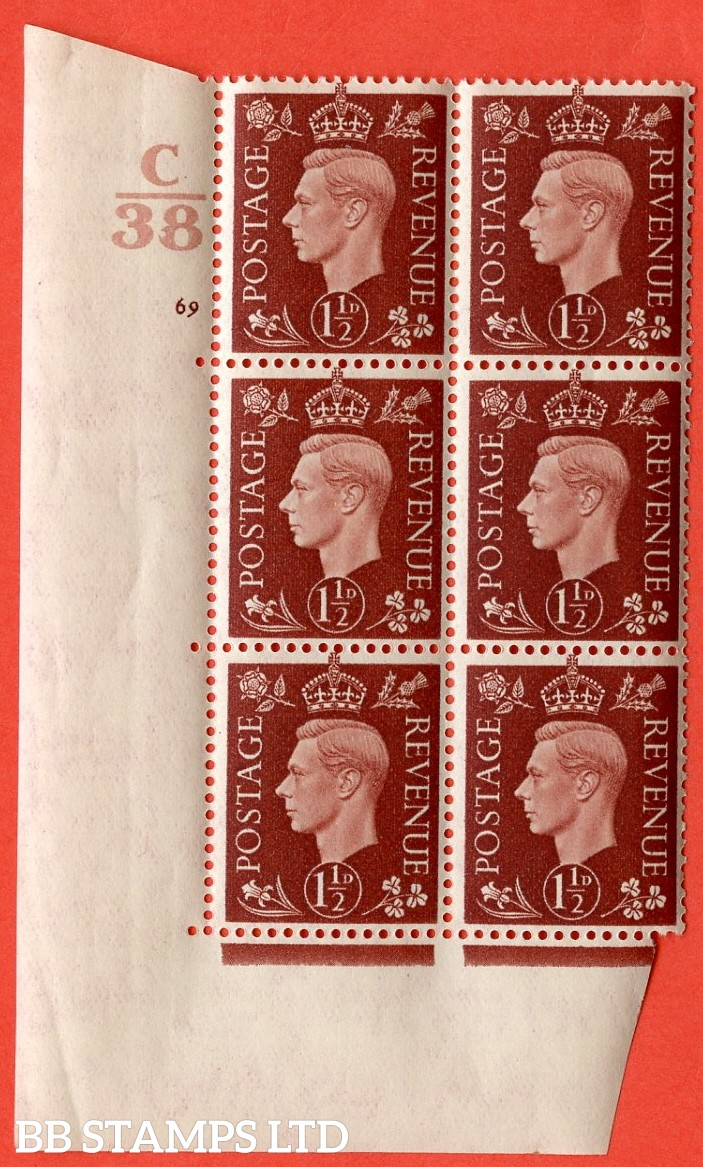"SG. 464. Q7. 1½d Red-Brown. A superb UNMOUNTED MINT "" Control C38 cylinder 69 no dot "" control block of 6 with perf type 5 E/I. with marginal rule."