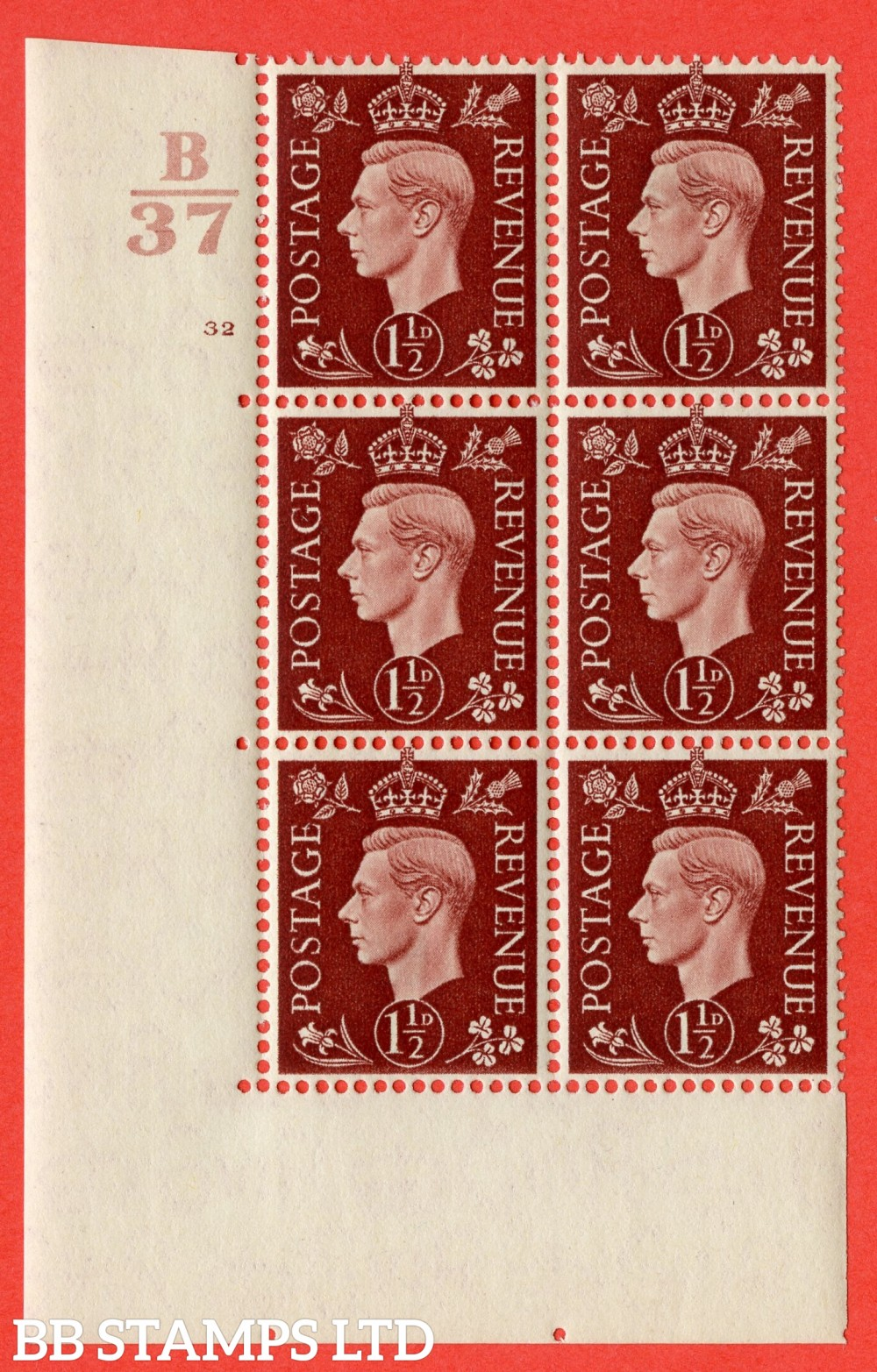 """SG. 464. Q7. 1½d Red-Brown. A fine lightly mounted mint """" Control B37 cylinder 32 no dot """" control block of 6 with perf type 5 E/I. without marginal rule."""