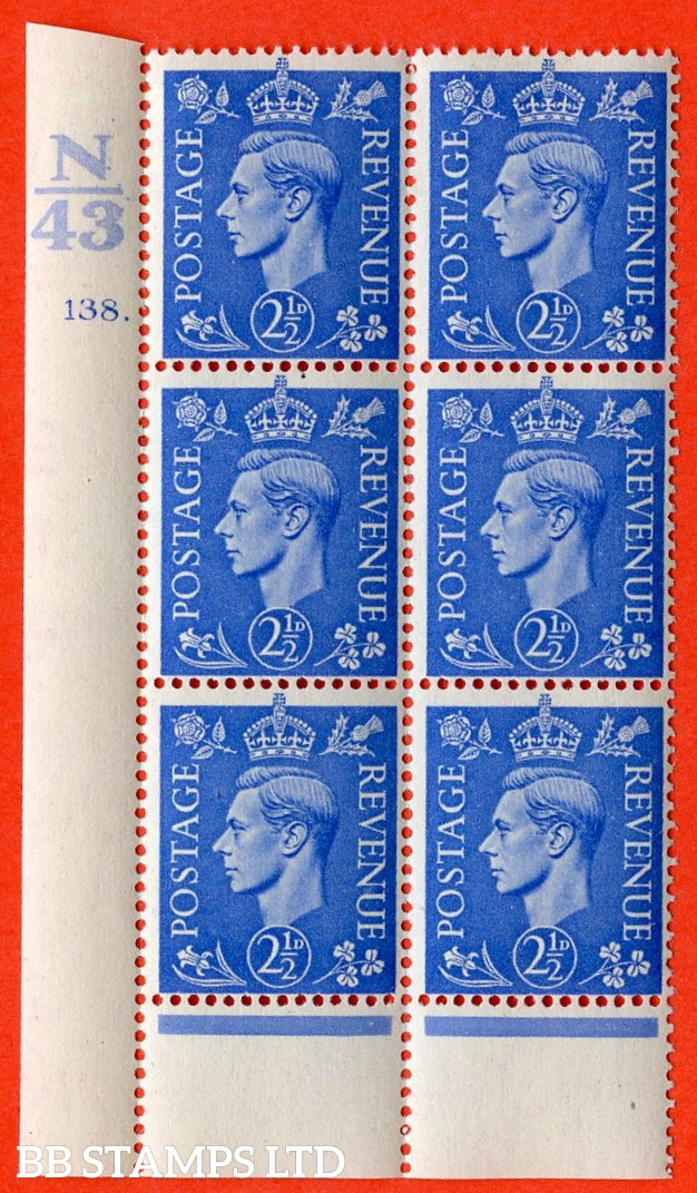 """SG. 489. Q14. 2½d Light ultramarine. A very fine lightly mounted mint """"  Control N43 cylinder 138 dot """" control block of 6 with perf type 6 I/P."""