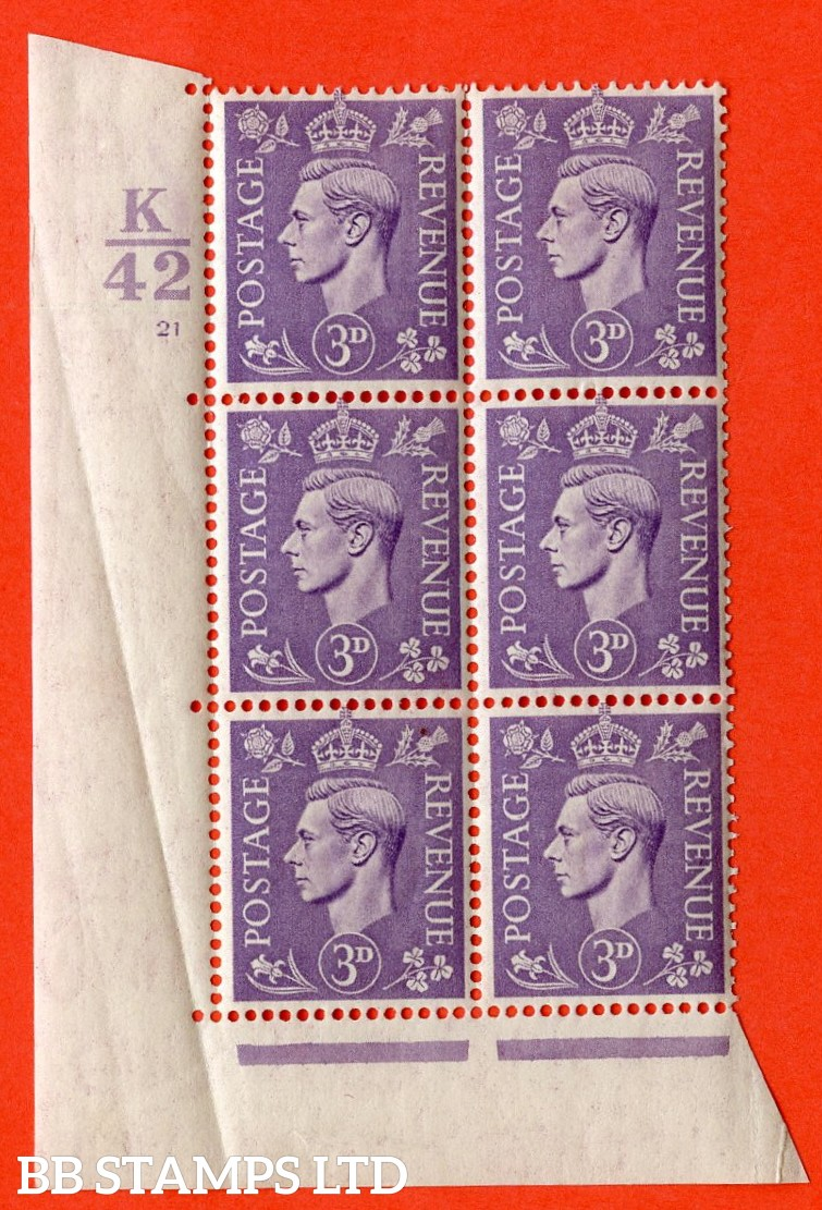 """SG. 490. Q17. 3d pale violet. A superb UNMOUNTED MINT. """" Control K42 cylinder 21 no dot """" control block of 6 with perf type 5 E/I. Crease in margin."""