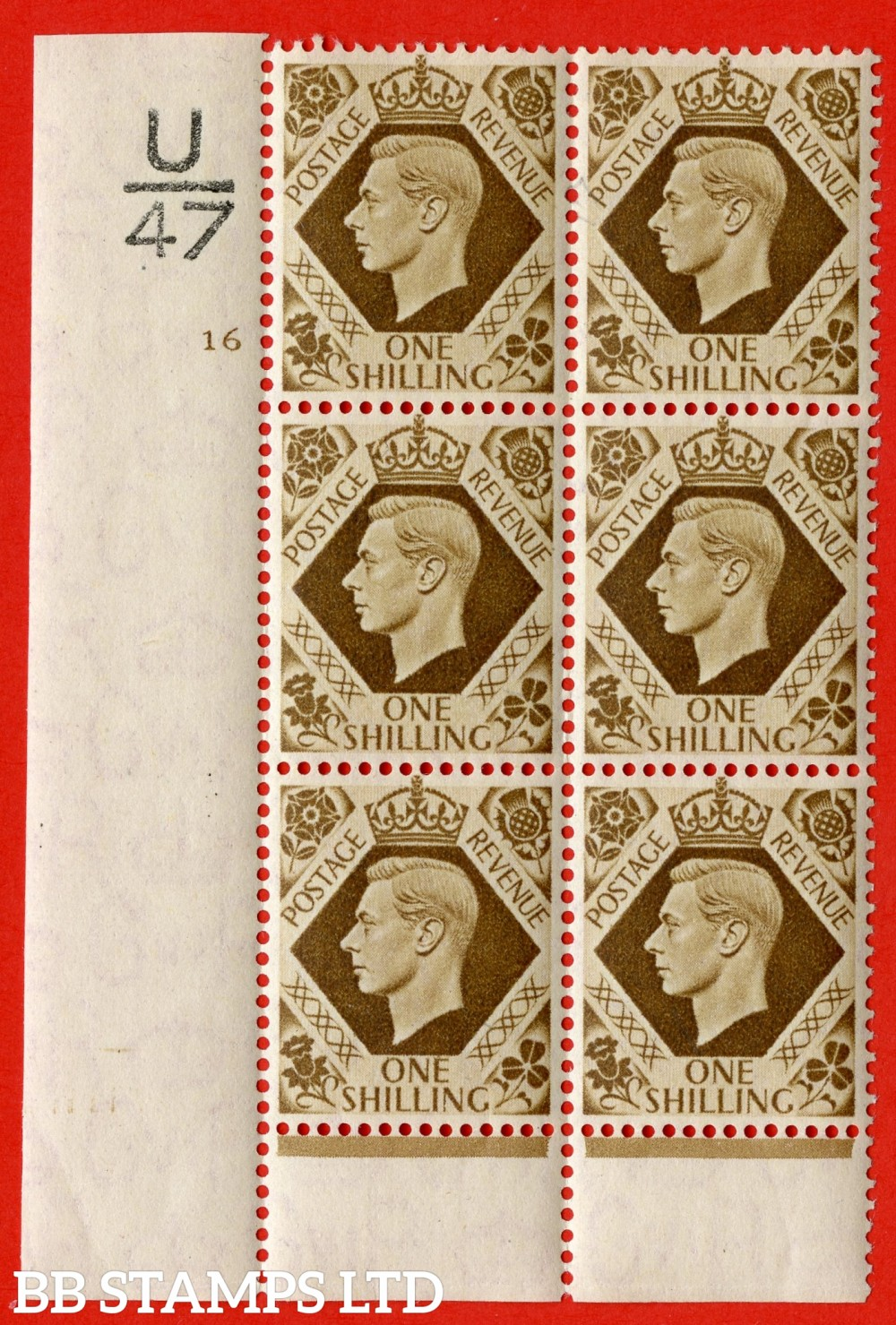 "SG. 475. Q28. a. 1/- Bistre-Brown. A fine lightly mounted mint "" Control U47 cylinder 16 no dot "" control block of 6 with perf type 6 I/P."