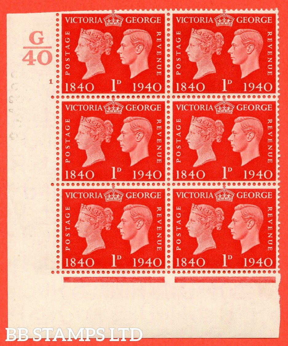 """SG. 480. QCom3. 1d Scarlet. A very fine lightly mounted mint """" Control G40 cylinder 1 no dot """" block of 6 with perf type 5 E/I"""