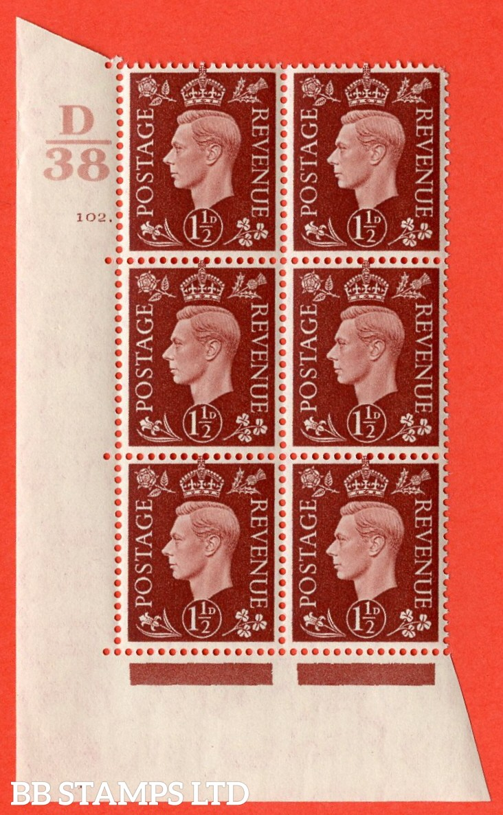 """SG. 464. Q7. 1½d Red-Brown. A superb UNMOUNTED MINT """" Control D38 cylinder 102 dot """" control block of 6 with perf type 5 E/I. with marginal rule."""