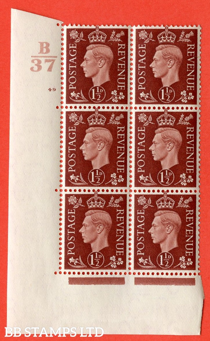 "SG. 464. Q7. 1½d Red-Brown. A superb UNMOUNTED MINT "" Control B37 cylinder 48 dot "" control block of 6 with perf type 5 E/I. with marginal rule."