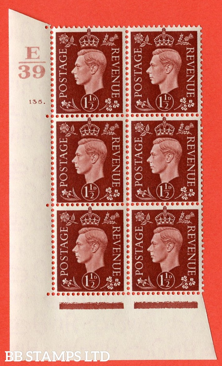 "SG. 464. Q7. 1½d Red-Brown. A superb UNMOUNTED MINT "" Control E39 cylinder 135 dot "" control block of 6 with perf type 5 E/I. with marginal rule."