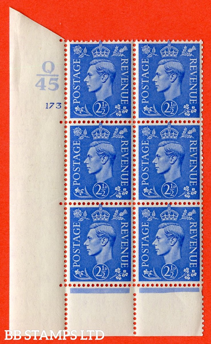 "SG. 489. Q14. 2½d Light ultramarine. A superb UNMOUNTED MINT "" Control Q45 cylinder 173 no dot "" control block of 6 with perf type 5 E/I"