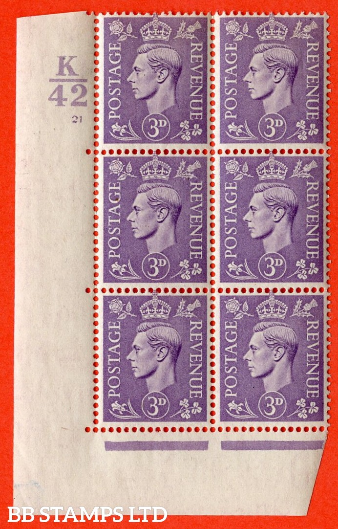 """SG. 490. Q17. 3d pale violet. A very fine lightly mounted mint. """" Control K42 cylinder 21 no dot """" control block of 6 with perf type 5 E/I."""