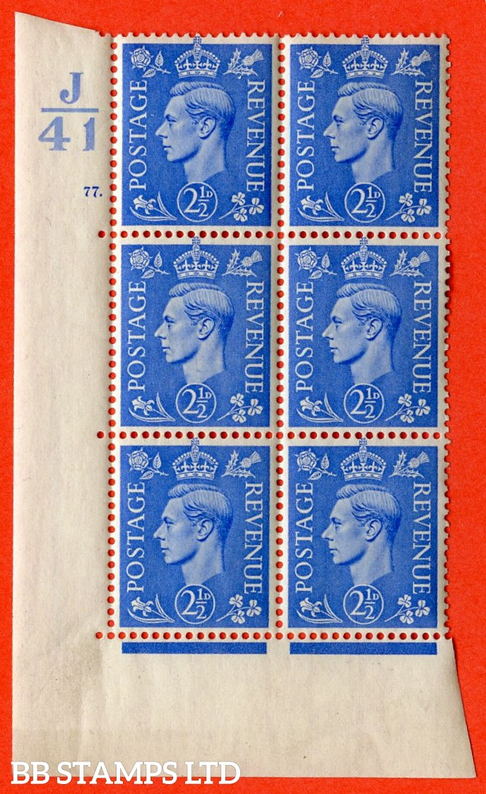 "SG. 489. Q14. 2½d Light ultramarine. A  superb UNMOUNTED MINT "" Control J41 cylinder 77 dot "" control block of 6 with perf type 5 E/I."
