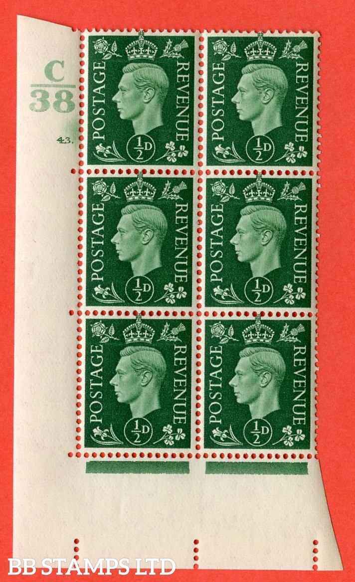 "SG. 462. Q1. ½d Green. A very fine lightly mounted mint "" Control A37 cylinder 43 (i) no dot "" block of 6 with perf type 5 E/I with marginal rule."