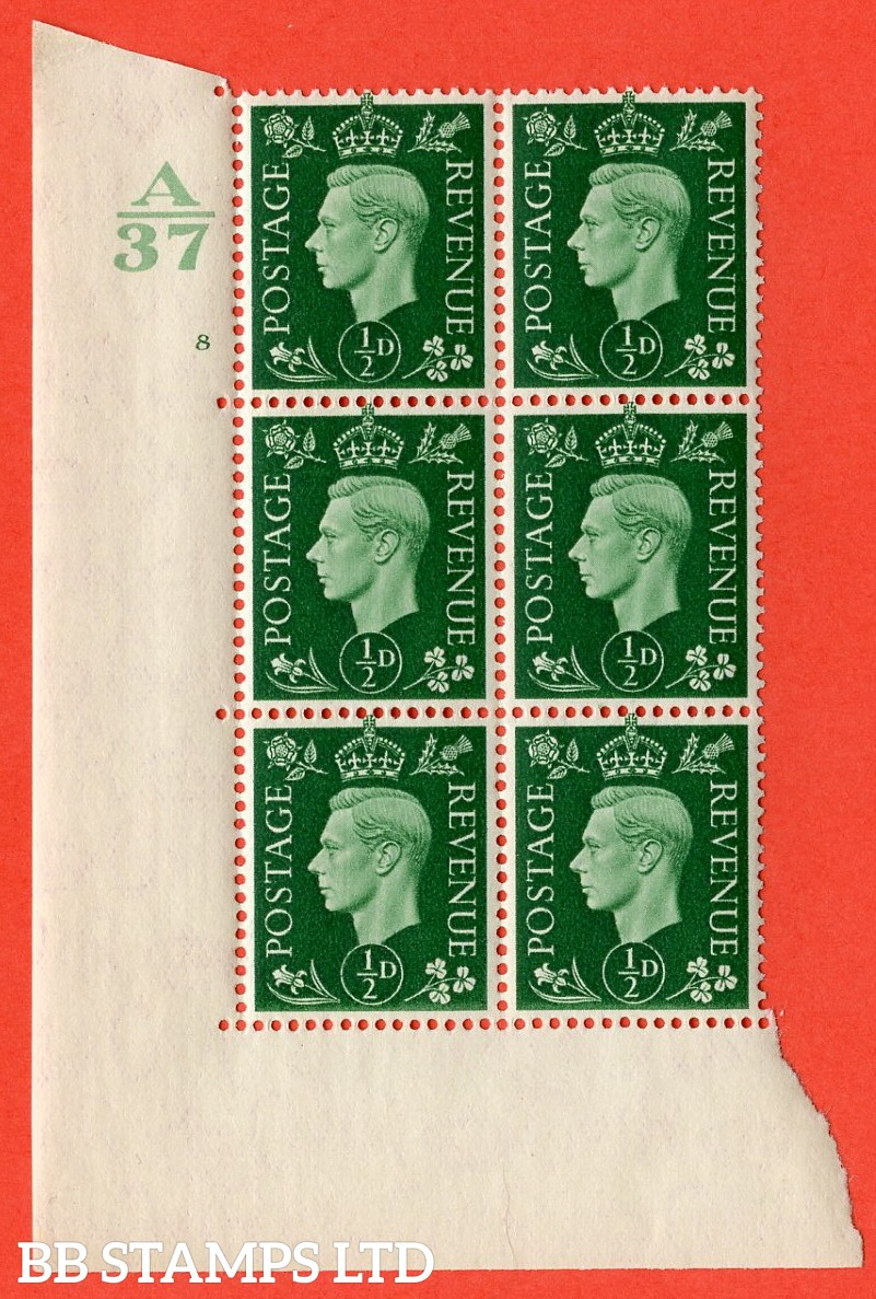 "SG. 462. Q1. ½d Green. A superb UNMOUNTED MINT "" Control A37 cylinder 8 no dot "" block of 6 with perf type 5 E/I without marginal rule."