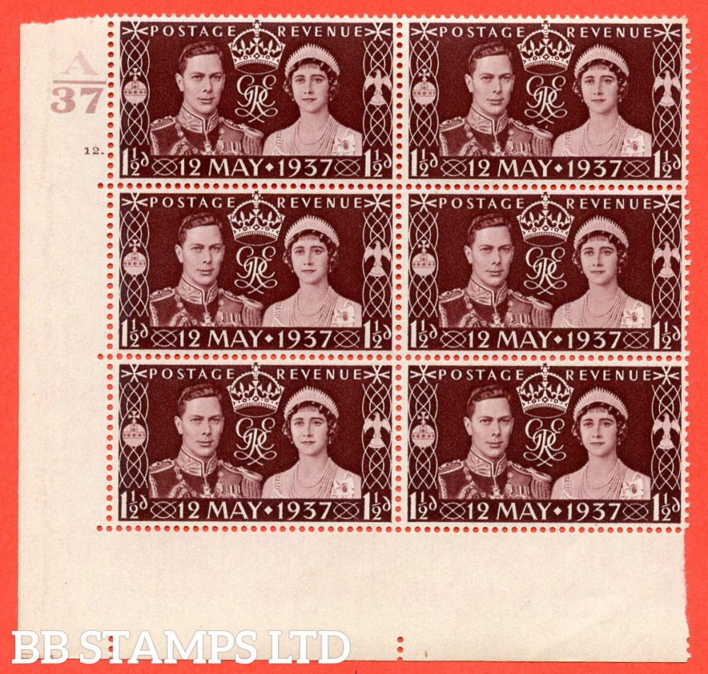 """SG. 461. Qcom1. 1½d maroon. With the listed variety """" pearl in orb """" Row 18/1. A superb UNMOUNTED MINT """" Control A37 cylinder 12 dot """" control block of 6 with perf type 5 E/I.."""