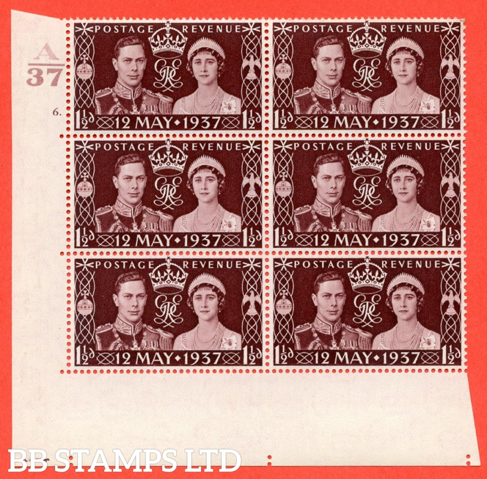 """SG. 461. Qcom1. 1½d maroon. A superb UNMOUNTED MINT """" Control A37 cylinder 6 dot """" control block of 6 with perf type 5 E/I."""