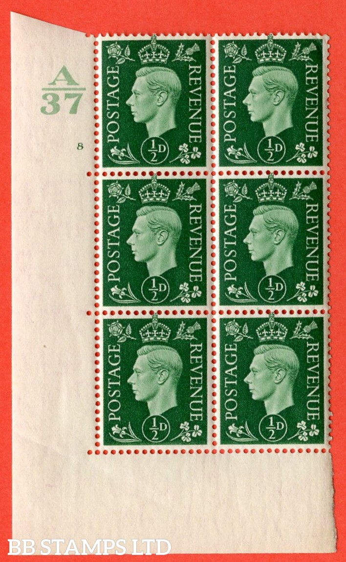 "SG. 462. Q1. ½d Green. A superb UNMOUNTED MINT"" Control A37 cylinder 8 no dot "" block of 6 with perf type 5 E/I without marginal rule."