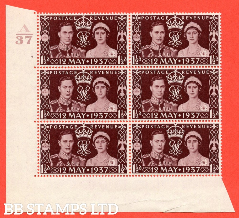 "SG. 461. Qcom1. 1½d maroon. A superb UNMOUNTED MINT "" Control A37 cylinder 7R no dot "" control block of 6 with perf type 5 E/I."