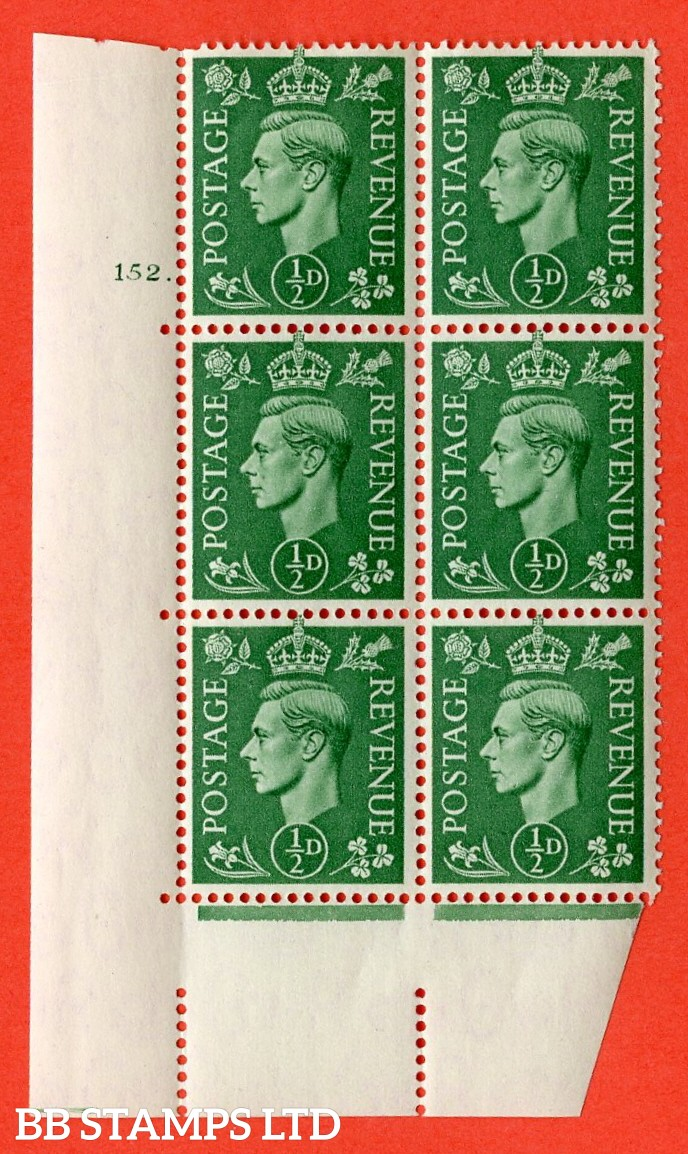 "SG. 485. Q2. ½d Pale Green. A superb UNMOUNTED MINT "" No Control cylinder 152 dot "" control block of 6 with perf type 5 E/I."