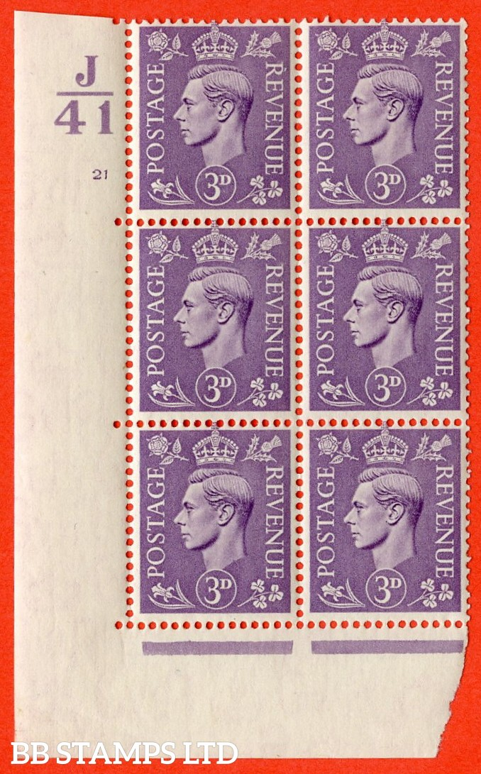 """SG. 490. Q17. 3d pale violet. A superb UNMOUNTED MINT. """" Control J41 cylinder 21 no dot """" control block of 6 with perf type 5 E/I."""