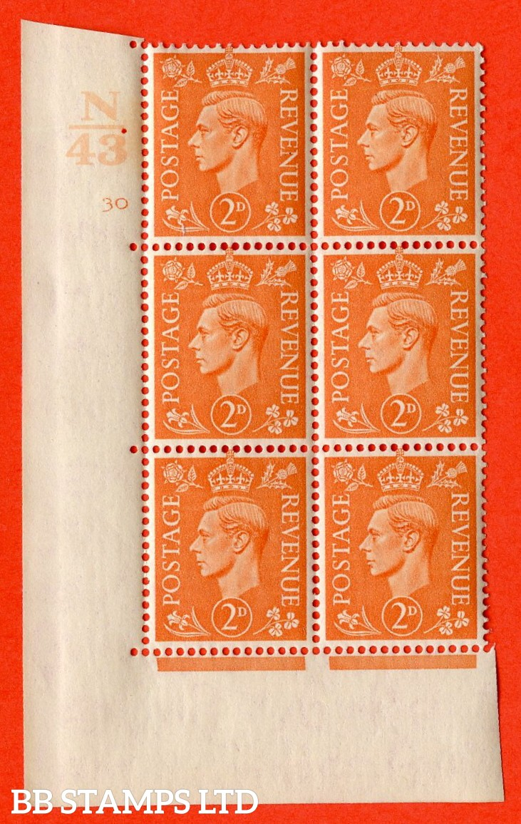 "SG. 488. Q11. 2d Pale Orange. A superb UNMOUNTED MINT. "" Control N43 cylinder 30 no dot "" control block of 6 with perf type 5 E/I."
