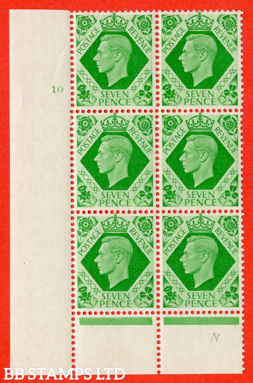 """SG. 471 c. Q23. 7d Emerald-Green. A fine lightly mounted mint """" No Control Box and Bar cylinder 10 no dot """" control block of 6 with perf type 6 I/P with listed variety """" Damaged N in REVENUE """" row 20/2."""