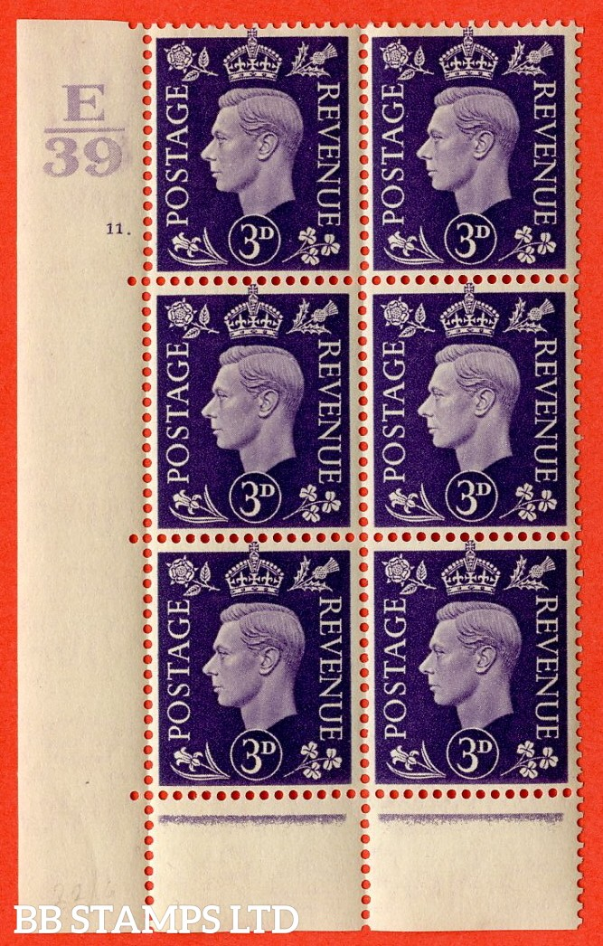 """SG. 467. Q16. 3d Violet. A very fine lightly mounted mint """" Control E39 cylinder 11 dot """" control block of 6 with perf type 6B E/P."""