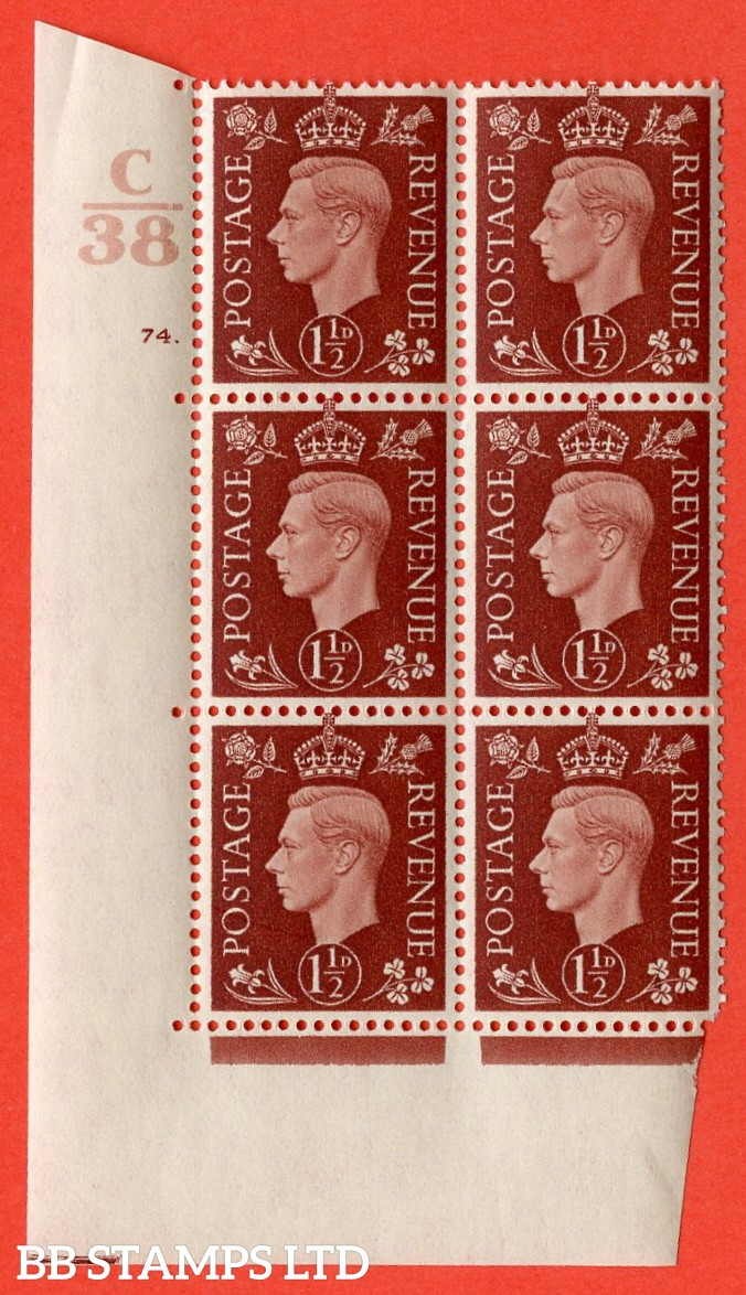 """SG. 464. Q7. 1½d Red-Brown. A superb UNMOUNTED MINT """" Control C38 cylinder 74 dot """" control block of 6 with perf type 5 E/I. with marginal rule."""