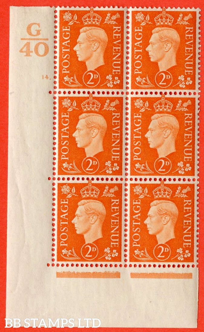 "SG. 465. Q10. 2d Orange. A very fine lightly mounted mint "" Control G40 cylinder 14 dot "" control block of 6 with perf type 5 E/I."