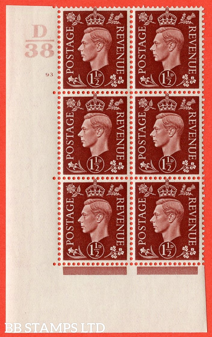 """SG. 464. Q7. 1½d Red-Brown. A superb UNMOUNTED MINT """" Control C38 cylinder 93 no dot """" control block of 6 with perf type 5 E/I. with marginal rule."""