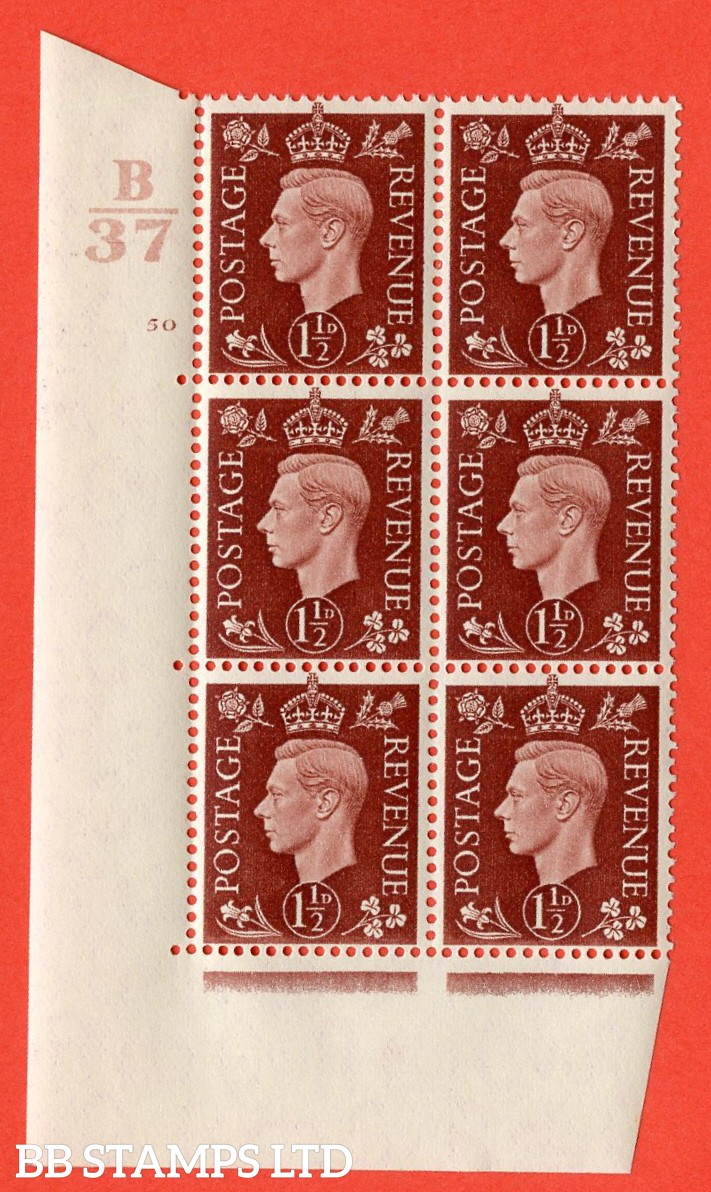 """SG. 464. Q7. 1½d Red-Brown. A superb UNMOUNTED MINT """" Control B37 cylinder 50 no dot """" control block of 6 with perf type 5 E/I. with marginal rule."""