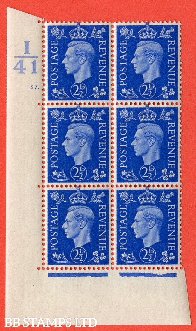 """SG. 466. Q13. 2½d Ultramarine.  A superb UNMOUNTED MINT """" Control I41 cylinder 57 dot """" control block of 6 with perf type 5 E/I with marginal rule."""