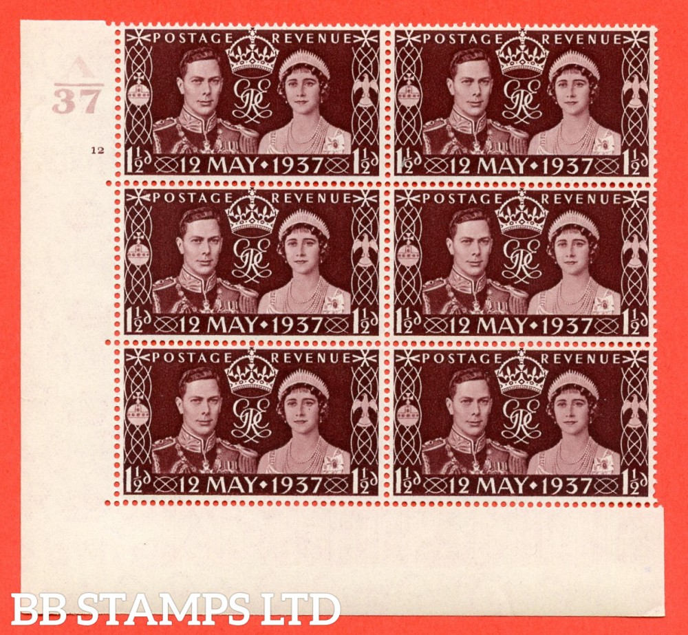 """SG. 461. Qcom1. 1½d maroon. A superb UNMOUNTED MINT """" Control A37 cylinder 12R no dot """" control block of 6 with perf type 5 E/I."""