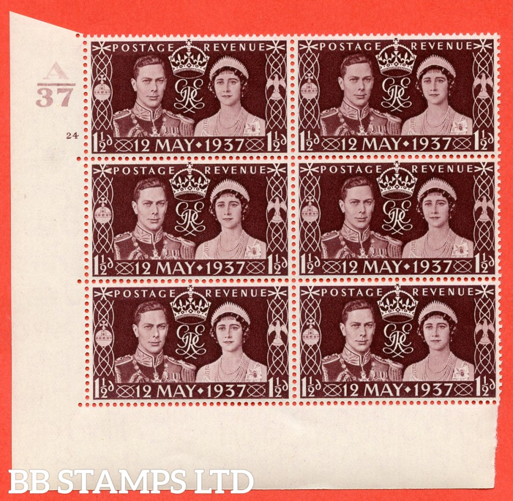 "SG. 461. Qcom1. 1½d maroon. A superb UNMOUNTED MINT "" Control A37 cylinder 24R no dot "" control block of 6 with perf type 5 E/I."