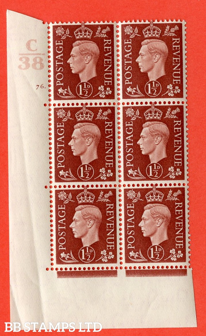 """SG. 464. Q7. 1½d Red-Brown. A superb UNMOUNTED MINT """" Control C38 cylinder 76 dot """" control block of 6 with perf type 5 E/I. with marginal rule. Creased in margin."""