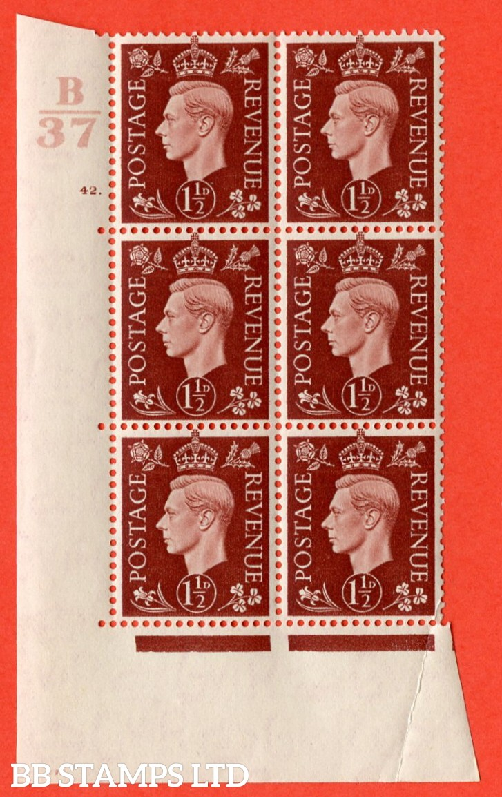 "SG. 464. Q7. 1½d Red-Brown. A superb UNMOUNTED MINT "" Control B37 cylinder 42 dot "" control block of 6 with perf type 5 E/I. with marginal rule."