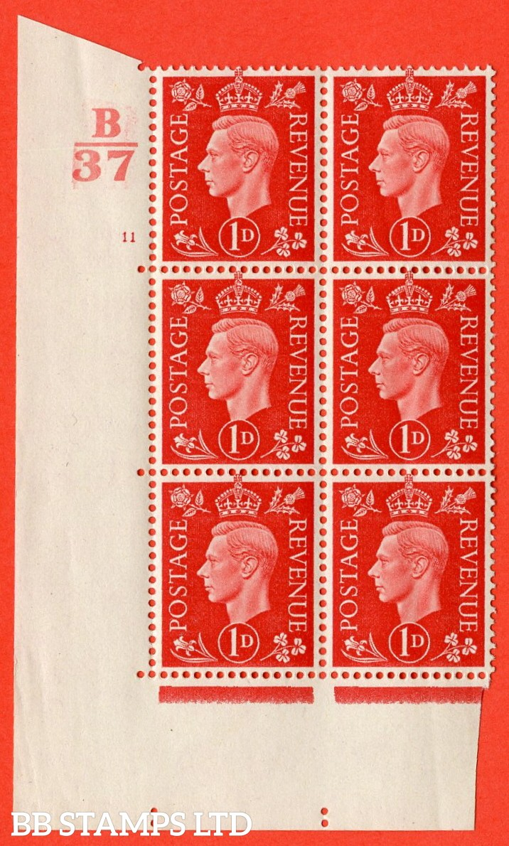 """SG. 463. Q4. 1d Scarlet. A superb UNMOUNTED MINT """" Control B37 cylinder 11 no dot """" block of 6 with perf type 5 E/I with marginal rule."""
