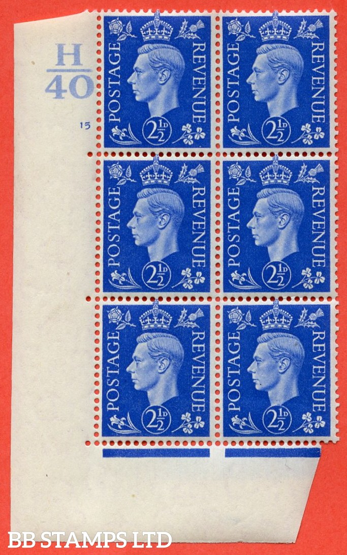 """SG. 466. Q13. 2½d Ultramarine.  A very fine lightly mounted mint """" Control H40 cylinder 15 no dot """" control block of 6 with perf type 5 E/I with marginal rule."""