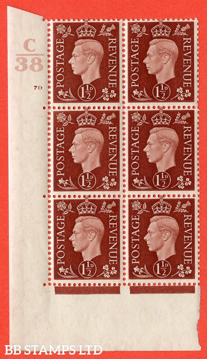 """SG. 464. Q7. 1½d Red-Brown. A superb UNMOUNTED MINT """" Control C38 cylinder 70 no dot """" control block of 6 with perf type 5 E/I. with marginal rule."""