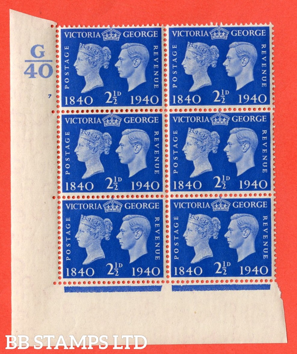 """SG. 483. QCom6. 2½d Ultramarine. A Superb UNMOUNTED MINT """" Control G40 cylinder 7 no dot """" block of 6 with perf type 5 E/I."""