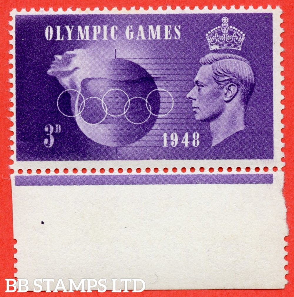 "SG. 496 a. QCom15 a. 3d violet. A very fine UNMOUNTED MINT bottom marginal example clearly showing the listed "" crown flaw, cylinder 1 no dot, Row 20/2 "" variety."