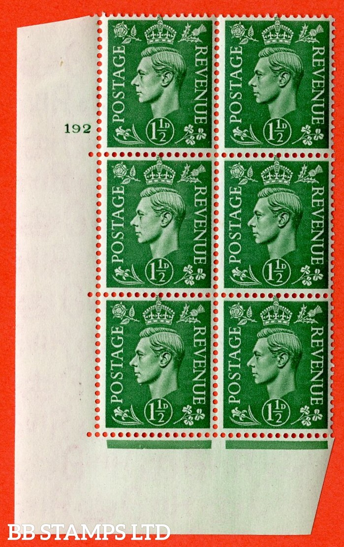 "SG. 505. cQ9. 1½d Pale Green. A  very fine lightly mounted mint "" No Control cylinder 192 no dot "" control block of 6 with perf type 5 E/I. Shows variety ' Retouched forehead ' row 19/1."