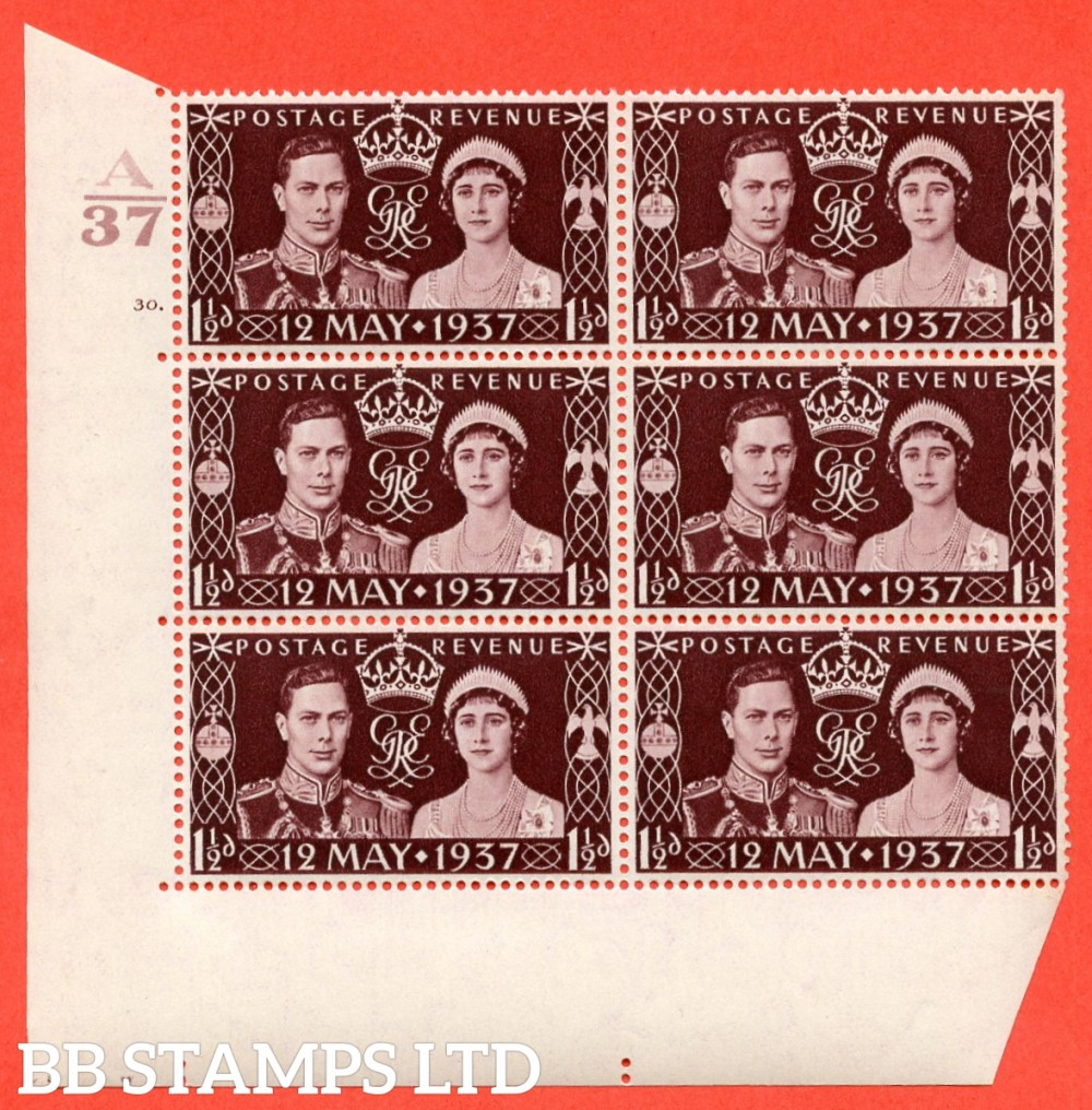 "SG. 461. Qcom1 (i). 1½d maroon. With the listed variety "" pearl in orb "" Row 18/1. A superb UNMOUNTED MINT "" Control A37 cylinder 30 dot "" control block of 6 with perf type 5 E/I."