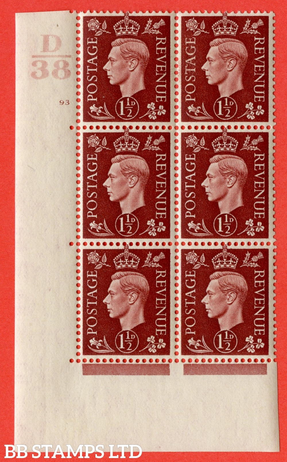 """SG. 464. Q7. 1½d Red-Brown. Asuperb UNMOUNTED MINT """" Control D38 cylinder 93 no dot """" control block of 6 with perf type 5 E/I. with marginal rule."""