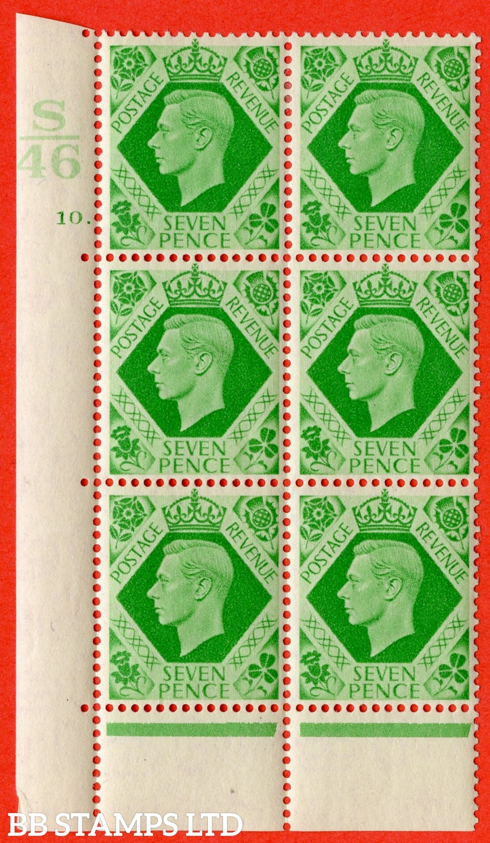 """SG. 471. Q23. 7d Emerald-Green. A fine lightly mounted mint """" Control S46  cylinder 10 dot """" control block of 6 with perf type 6B E/P"""