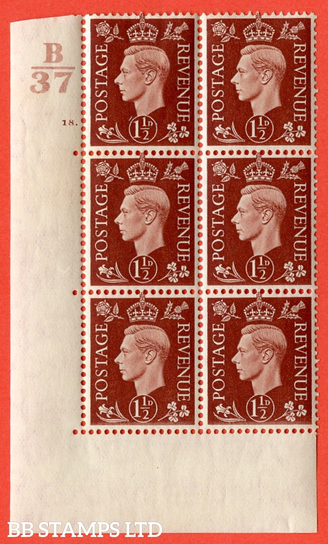 "SG. 464. Q7. 1½d Red-Brown. A very fine lightly mounted mint "" Control B37 cylinder 18 dot "" block of 6 with perf type 5 E/I without marginal rule."