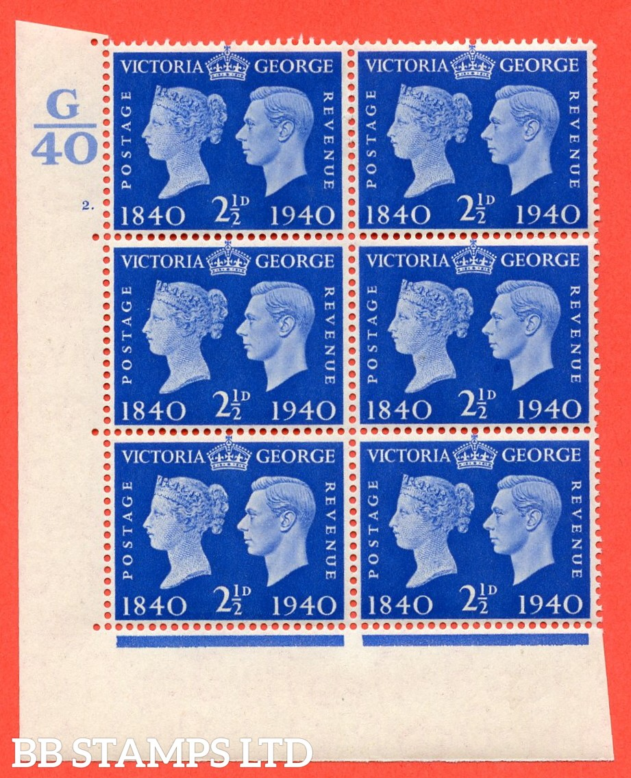 """SG. 483. QCom6 a. 2½d Ultramarine. A very fine lightly mounted mint """" Control G40 cylinder 2 dot """" block of 6 with perf type 5 E/I. With variety ' retouched neck ' row 20/2."""
