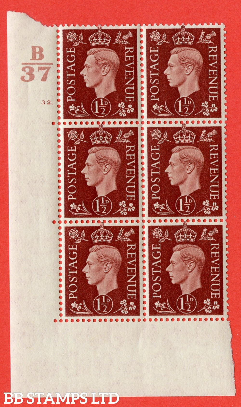 "SG. 464. Q7. 1½d Red-Brown. A superb UNMOUNTED MINT "" Control B37 cylinder 32 dot "" control block of 6 with perf type 5 E/I. without marginal rule."