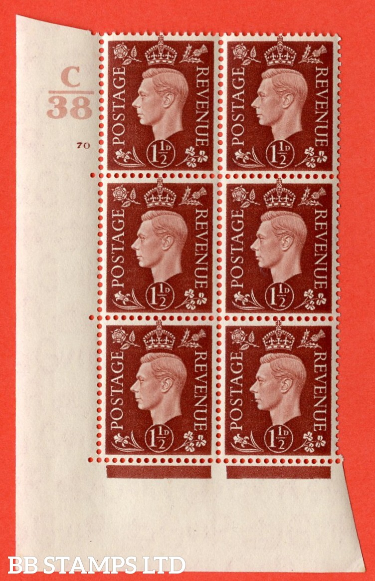"SG. 464. Q7. 1½d Red-Brown. A superb UNMOUNTED MINT "" Control C38 cylinder 70 no dot "" control block of 6 with perf type 5 E/I. with marginal rule."