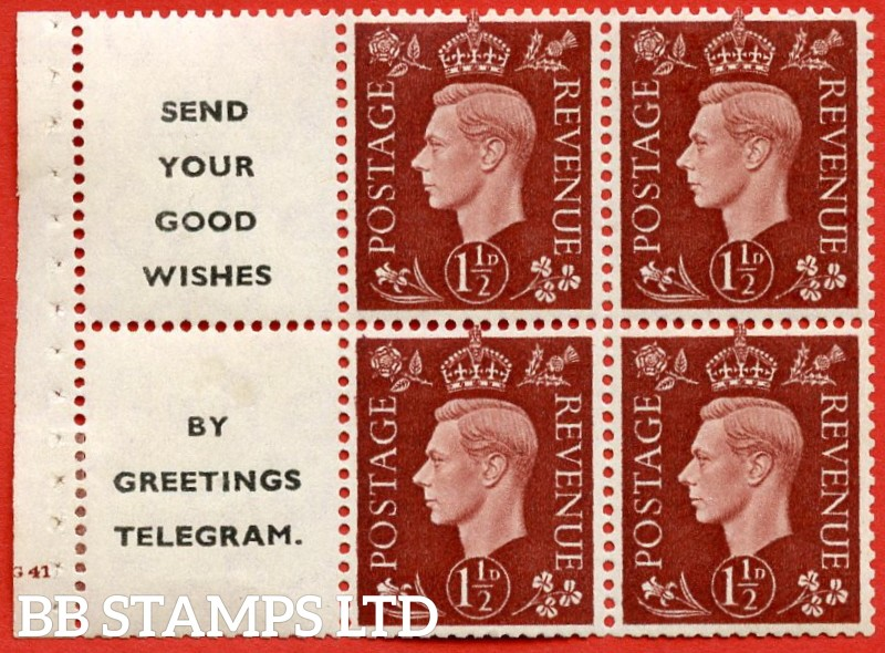 "SG. 464 b. QB23 (11). 1½d Red - Brown.  A fine lightly mounted mint cylinder "" G41 no dot "" complete booklet pane with selvedge. Perf type B3(I)."