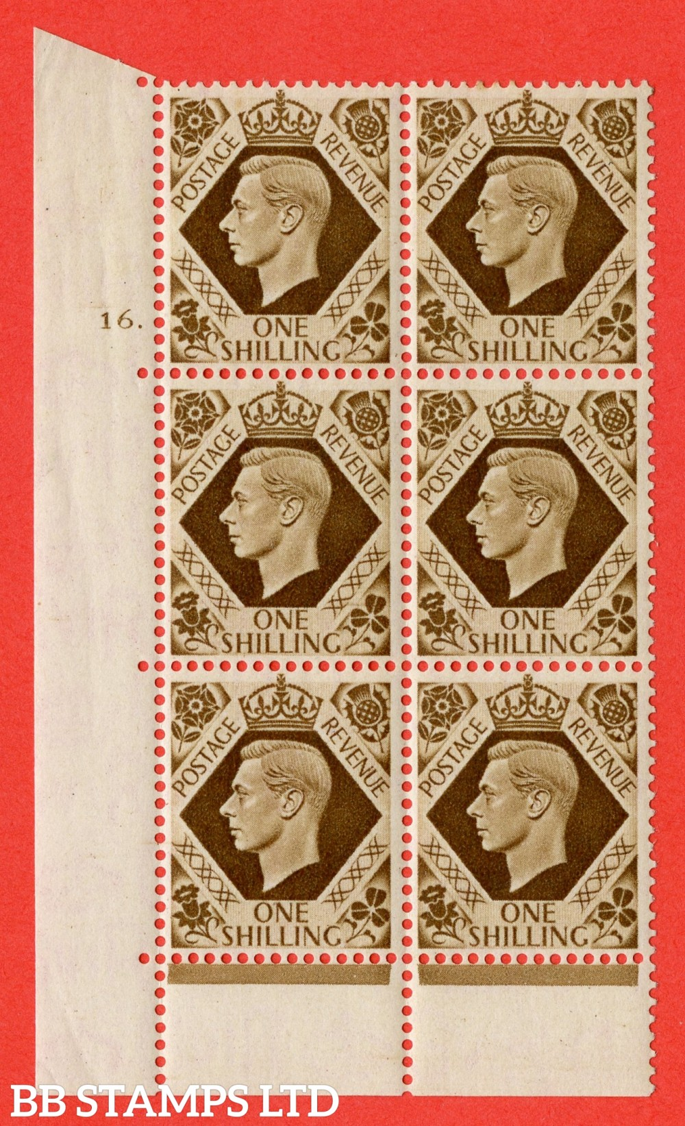 "SG. 475. Q28. 1/- Bistre-Brown. A superb UNMOUNTED MINT "" No Control cylinder 16 dot "" control block of 6 with perf type 6B E/P."